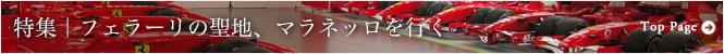 150320_banner