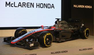 Mclaren-Honda|マクラーレン ホンダ