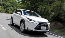 Lexus NX|レクサス NX