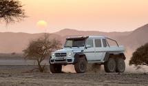 Mercedes-Benz G 63 6X6|メルセデス・ベンツ G 63 6×6