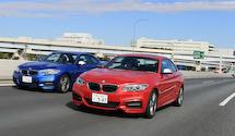 BMW 2 series coupe ビー・エム・ダブリュー 2シリーズ クーペ