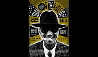 RETURN OF THE RUDEBOY展|ラフォーレ原宿