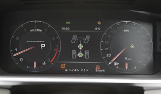 Land Rover Range Rover Vogue|ランドローバー レンジローバー ヴォーグ