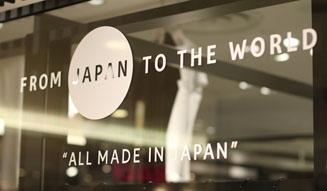 UNITED TOKYO|STUDIOUS