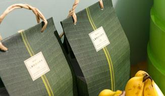 地球育ち しあわせバナナ|伊勢丹