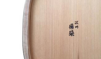 新吉原|シンヨシハラ 「桶栄」の小判桶