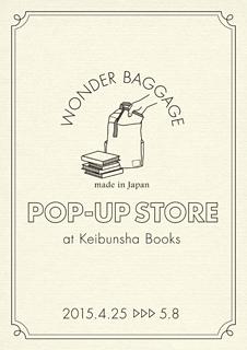 WONDER BAGGAGE×KEIBUNSHA Relax Bag