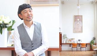アンフルラージュ青山|倉田正樹