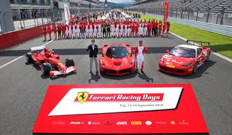 327_15_ferrari_racing_days