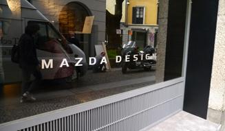 Mazda|マツダデザイン ミラノサローネへ出展