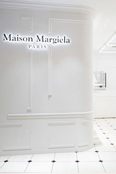 Maison Margiela|メゾン マルジェラ
