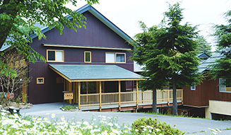 YASUESOU|八寿恵荘