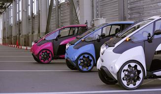 Toyota i-ROAD│トヨタ アイロード