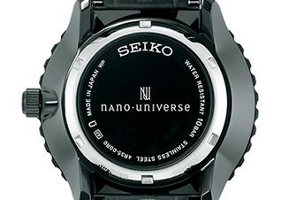 nano_SCVE023_bac