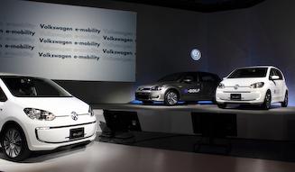 Volkswagen e-up! & e-Golf|フォルクスワーゲン eアップ & eゴルフ