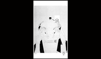日本のグラフィックデザイン2015 東京ミッドタウン・デザインハブ