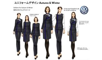 327_14_vw_uniform