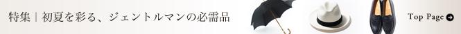 150617_banner-22