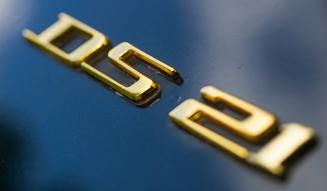 Citroen DS|シトロエン DS