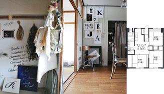 journal standard Furniture|UR賃貸住宅