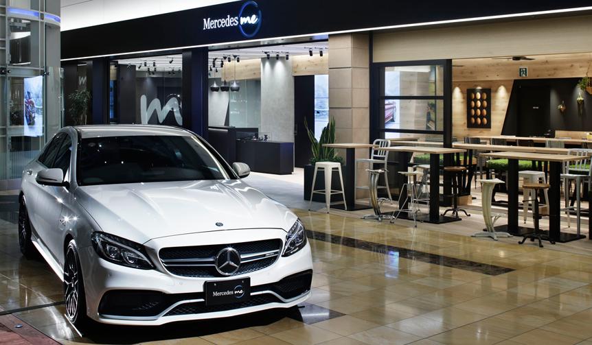 Mercedes me Tokyo HANEDA|メルセデス ミー 東京羽田
