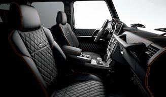 Mercedes-AMG G 63 CrazyColor Limited|メルセデスAMG G 63クレイジーカラー リミテッド