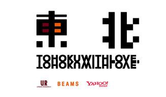 TOHOKU WITH LOVE|アーバンリサーチ