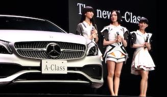 Mercedes-Benz A Class|メルセデス・ベンツ Aクラス