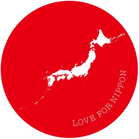 LOVE FOR NIPPON|ラブフォーニッポン01