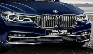 "BMW 750Li Celebration Edition ""Individual""|BMW 750Liセレブレーション エディション""インディビジュアル"""