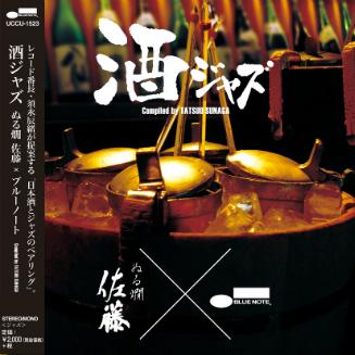 sake-jazz_002