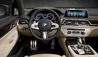 BMW M760Li xDrive|ビー・エム・ダブリュー M760Li xDrive