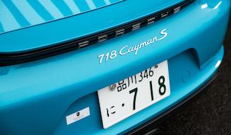 Porsche 718 Cayman|ポルシェ 718 ケイマン