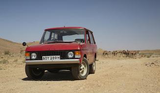 Range Rover Classic Prototype Velar