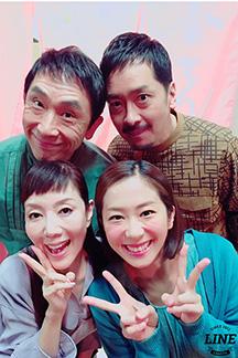 3か月間、4人で頑張った三谷さんの新作舞台「不信」