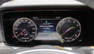s_033_Mercedes-AMG-E63S