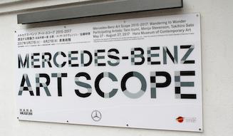 s_041_Mercedes-Benz-E-Coupe