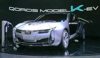 S_023_Auto_China_2017