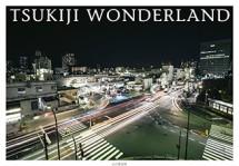 tsukiji_010