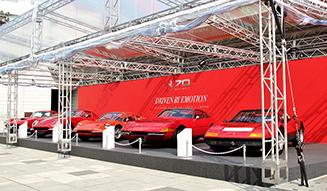 Ferrari 70th フェラーリ 70周年