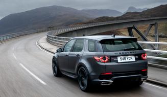 Land Rover Discovery Sport|ランドローバー ディスカバリー スポーツ