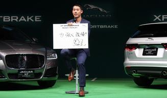 Jaguar XF Sportbrake|ジャガー XF スポーツブレイク