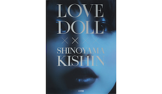 s_lovedoll_cover_tri_02