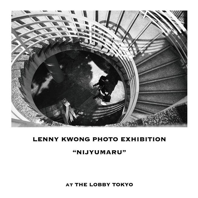 the-lobby-tokyo_006