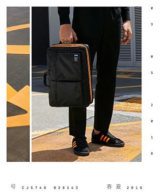 adidas-porter_010