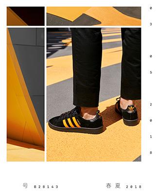 adidas-porter_011