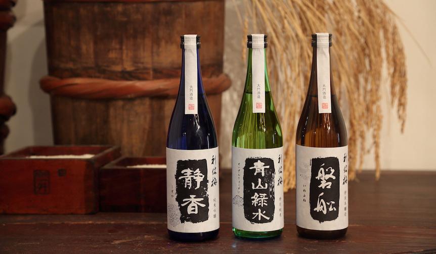 003_daimon_brewry