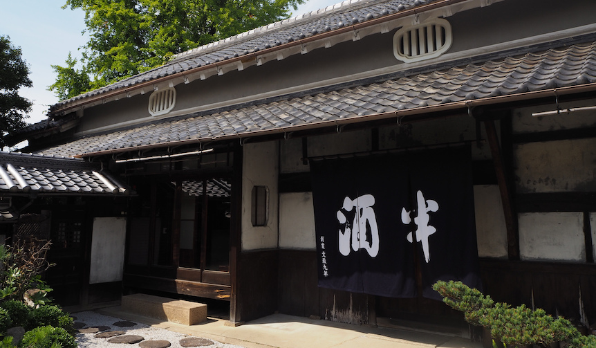 013_daimon_brewry