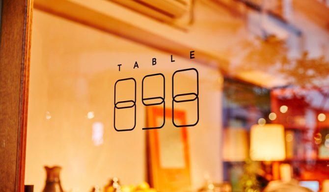 TABLE898|テーブル898 夫婦 レストラン