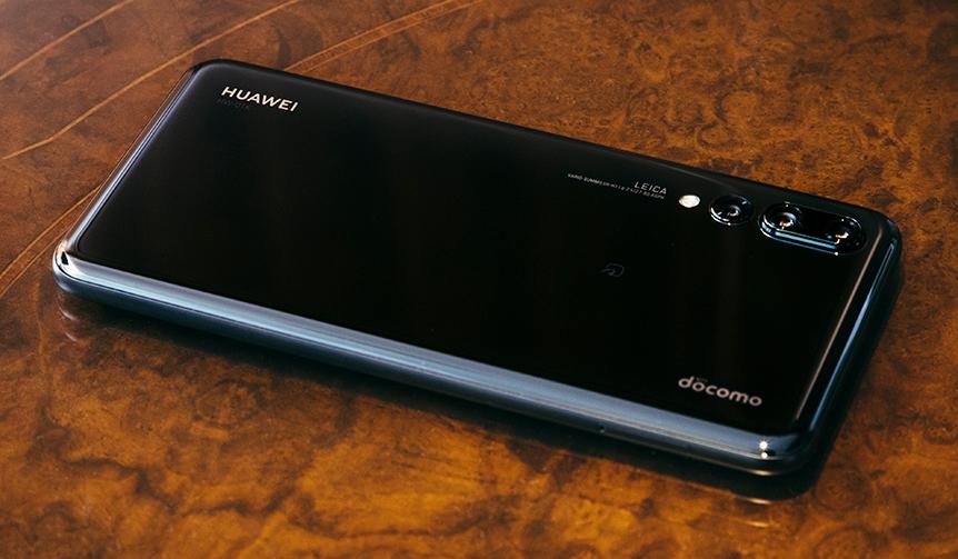 ドコモ HUAWEI P20 Pro